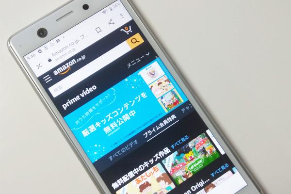 Amazon Prime Video(アマゾンプライムビデオ)の料金・無料期間・評判・解約方法など
