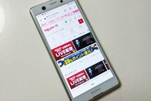 動画配信サービス Rakuten TV