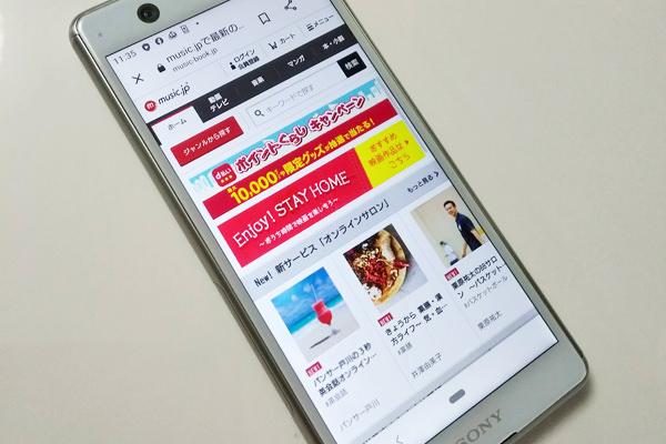music.jpはアニメ・ドラマ・映画も見れる!無料会員登録・解約方法も解説